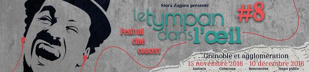Bandeau publicitaire pour le festival Tympan dans l'oeil - Diane Gaillard